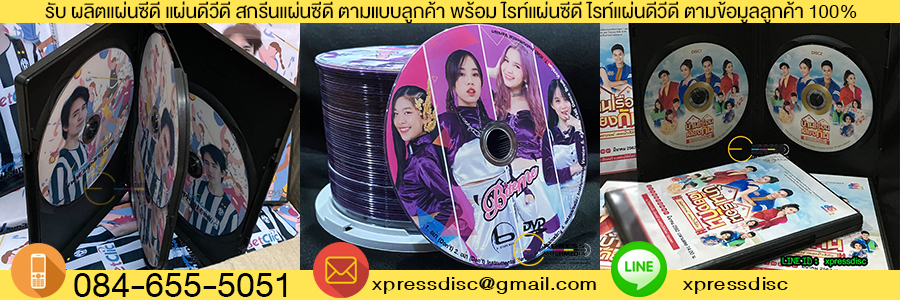 Screen cd