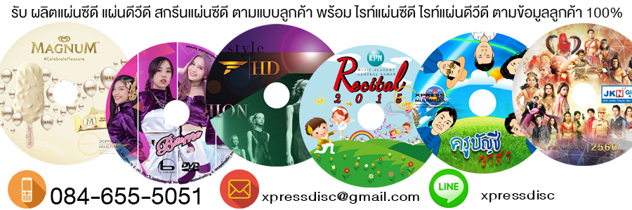 copy screen cd